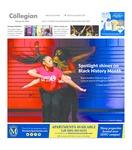 The Collegian: February 12, 2020 by The Collegian Staff, South Dakota State University